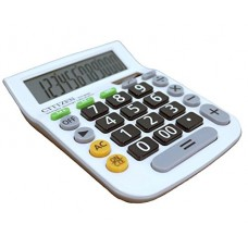 Calculators, Big Button 12 Digit Large LCD Display, Handheld for Daily and Basic Office, Solar and Battery Dual Power, White