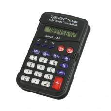 Office School 8 Digits LCD Display Mini Black Electronic Calculator