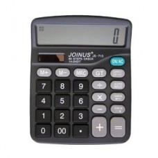 JOINUS JS-713 Dual Power 14 Digit Calculator
