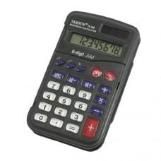 Dimart Tri Color Plastic Scientific Students Electronic Calculator w Clock