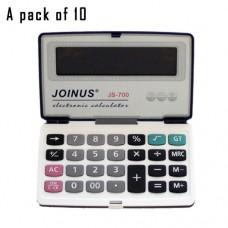 Pack of 10, JOINUS JS-700 Executive Foldable Style 12 Digit Hardcase Calculator