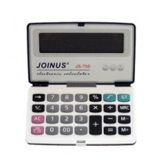 JOINUS JS-700 Executive Foldable Style 12 Digit Hardcase Calculator