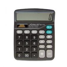 JOINUS JS-772 Dual Power 12 Digit Calculator