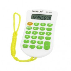 Dimart Yellow Neck Strap 23 Rubber Keys 8 Digit Calculator Light Green White for Student